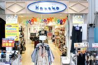 Hanako 王子公園店