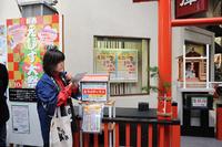 昭和40年代の商店街の賑わいを体感する商店主リレーツアー2015