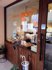 試食散歩参加店紹介 #11 Bakery nori(ベーカリーノリ)