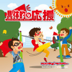 クマガイタツロウ祭 in 水道筋 3月7日(土)