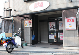 有限会社 朝日新聞須磨販売