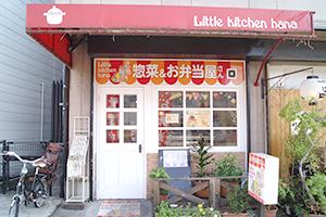 little kitchen hana