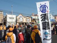 須磨浦商店街も神戸マラソンを応援しました!