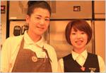 サンマルクカフェ 神戸元町通店