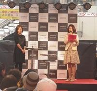 イベントレポート*資生堂メーキャップショー*
