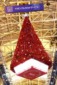 三宮センター街1丁目のクリスマスツリー☆ライトバージョン☆