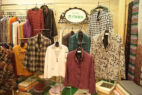神戸元町オノ洋装店さん
