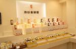 杉養蜂園 神戸元町店