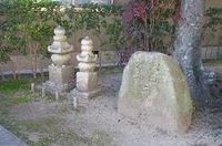 在原行平と松風・村雨の伝説 春風、村雨の墓