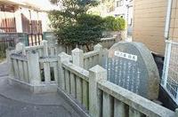 在原行平と松風・村雨の伝説 鏡の井