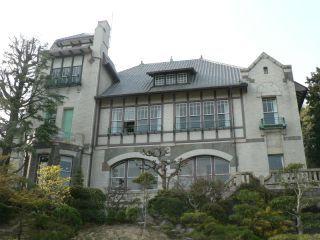 神戸迎賓館(旧西尾邸)
