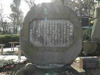 須磨寺 植櫻記碑(神田兵右衛門句碑)