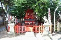 関守稲荷神社 源兼昌歌碑