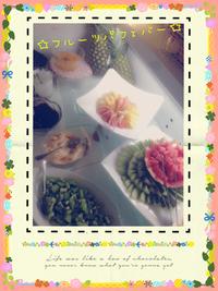 やっぱりおすすめ!フルーツパフェバー☆ 2015/05/25 11:30:08