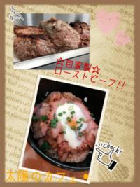 DON!丼!注文してくださいっ!!