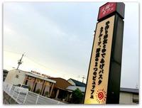 店舗へのアクセス・営業時間 2014/05/27 17:22:57