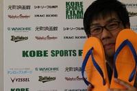 Vol.4 NPO法人スポーツ・ビジネス・サロン 代表理事「塚田義」様