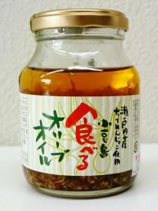 食べるオリーブオイルを使った豆腐サラダ