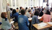 神戸舞子学院2周年記念文化史セミナーを終えて