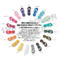 ■「九十九ビーチサンダル」取扱店舗情報