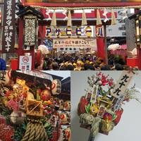 ■鷲神社「酉の市」