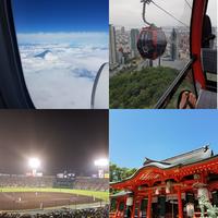 ■来年に向けて神戸出張~