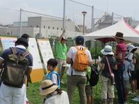 7/8 平磯「親子海釣り教室」開催!