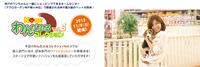 11月7日(土)、11月8日(日)はアグロガーデン神戸駒ヶ林店へお越しください!