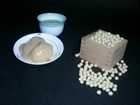 大豆の品種(銘柄)、特性