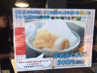 近畿自動車道 岸和田サービスエリア(上り)
