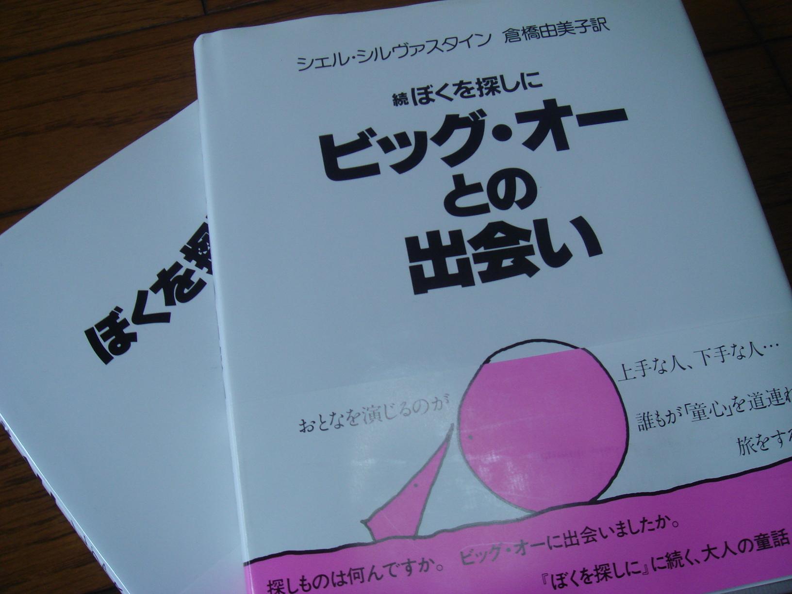 2008年01月26日