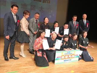11月21日、s1サーバーグランプリ関西地区大会が、開催さ・・・