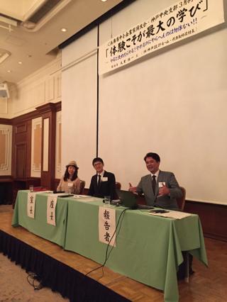 先日、兵庫同友会、神戸中央支部の3月例会が行われました。  ・・・
