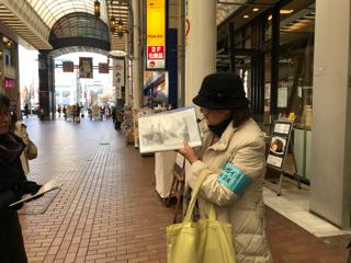 元町商店街ツアーに参加してきました。  私達でも、今後、そ・・・