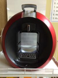 カフェインショップ♪