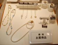 高知県珊瑚&パール展最終日