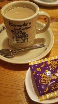 コメダのカフェオーレ